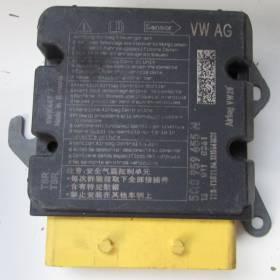 airbag ecu Audi VW 5Q0959655N