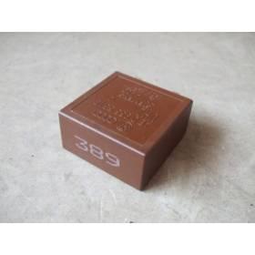 Relais d'essuie-glace N° 389 / 603 ref 4B0955531B / 4B0955531C / 4B0955531D / 4B0955531E