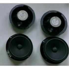 Haut parleur / Woofer marque Philips à l'unité ref 1J0035411D / 1J0035411G